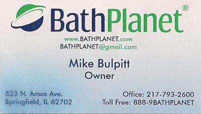 bath_planet_400