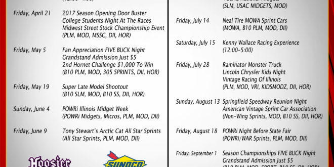 2017 Lincoln Poster Schedule